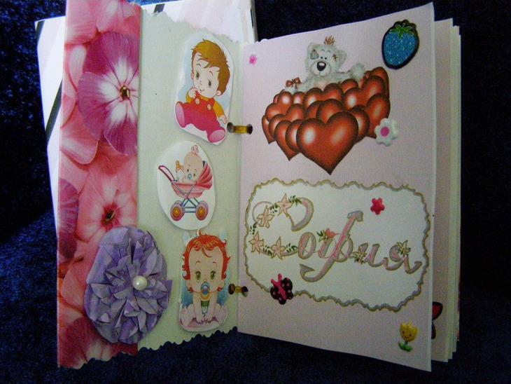 Детская книжка малышка своими руками фото