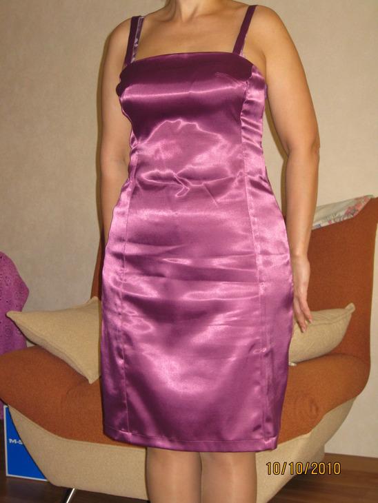 Платье цвета фуксии 77693