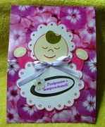 Rp40823_preview