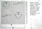 Рхема_узора, Спицами узоры с косами (араны, спицамиру шапки cхемы и...