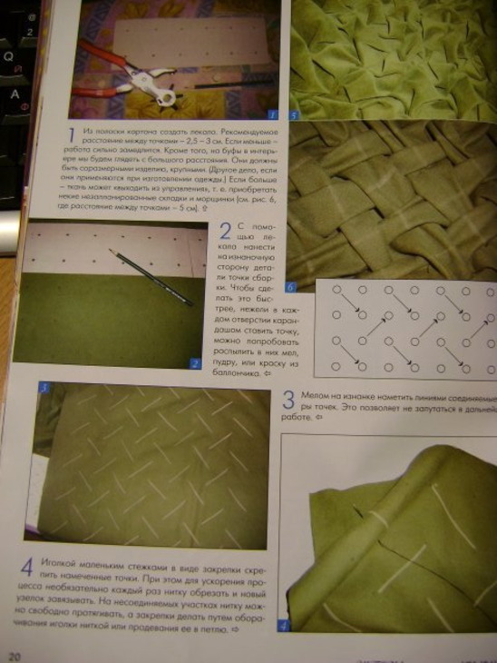 Размечаем точки с изнаночной стороны,расстояние между точками 3см.  Изготавливаем буфы...  Диванная подушка-плетенка.